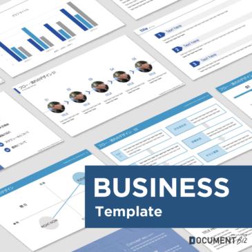 ビジネスで使える人気の企画書テンプート3選